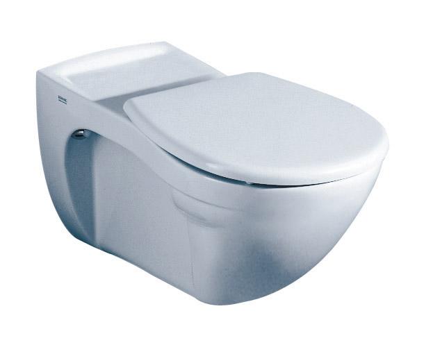 wc/klozety KERAMAG Vitalis WC závěsné KT